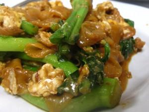 Dok Bua Thai Kitchen Coolidge Corner